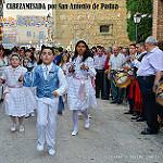Fotos de Cabezamesada