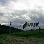 Fotos de Cabezas Rubias