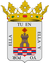 Ayuntamiento de Alcaudete