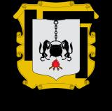 Ayuntamiento de Azpeitia