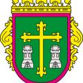 Ayuntamiento de Campezo