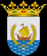 Ayuntamiento de Coria del Río