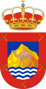 Ayuntamiento de El Tuineje
