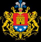 Ayuntamiento de Elgoibar