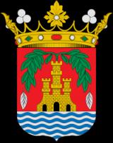 Ayuntamiento de Errenteria/Rentería