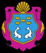 Ayuntamiento de Marratxí
