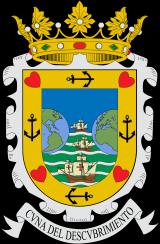 Ayuntamiento de Palos de la Frontera