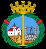 Ayuntamiento de Roquetes