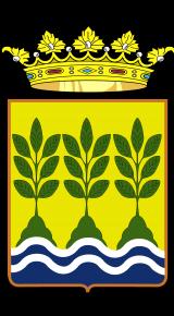 Ayuntamiento de Vélez-Rubio